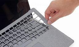 ແກະເຄື່ອງ Surface Laptop ລຸ້ນໃໝ່ ບໍ່ສາມາດສ້ອມແປງເອງໄດ້ເລີຍ