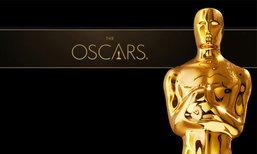 ຄັ້ງທຳອິດໃນປະຫວັດສາດຊາດລາວ! ລາວຈະສົ່ງຮູບເງົາເຂົ້າຊີງລາງວັນອອສກາ (Oscars) ປະຈຳປີ 2018