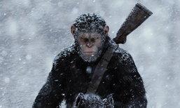 War of the Planet of the Apes ອາທິດທຳອິດກວາດລາຍໄດ້ ຊະນະ Spider-Man: Homecoming