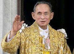 พระราชประวัติในหลวง และพระราชกรณียกิจตลอด 60 ปีที่ทรงครองราชย์