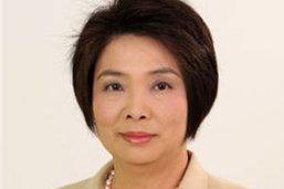 กองทุนฟื้นฟูฯ มั่นใจขาย ธ.นครหลวงไทย เสร็จไตรมาสแรกปีนี้
