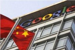 จีนค้านสหรัฐขอให้ยกเลิกการตรวจสอบอินเทอร์เน็ต