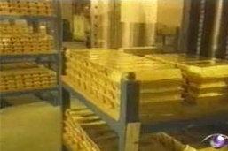 ทองลง50บ.รูปพรรณขาย19,550บาท