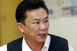 พท.ทำบุญพายัพขอดลให้ทักษิณกลับไทย