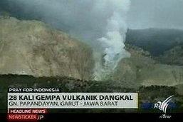 ภูเขาไฟเมราปีปะทุครั้งใหม่