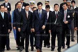 16 ผู้นำอาเซียนทยอยลงสนามบินอู่ตะเภา