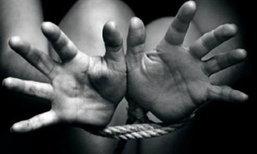 สถานการณ์ข่มขืนเอเชีย-แปซิฟิกรุนแรง ผู้ชาย 1 ใน 4 ยอมรับเคยข่มขืน