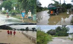 กรมอุตุนิยมวิทยา แจ้งเตือนฝนตกต่อเนื่อง 2-3 วันและเฝ้าระวังดินถล่ม