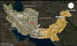 แผ่นดินไหวที่ปากีสถานวัดแรงสั่นสะเทือนได้ 7.8 ริกเตอร์