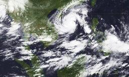 ไทยลุ้น! พายุหวู่ติ๊บ ถล่มซ้ำพื้นที่น้ำท่วม จ่อแรงเป็นไต้ฝุ่น