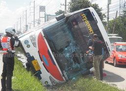 ทัวร์เชียงรายตกร่องกลางถนนนวนครเจ็บ46