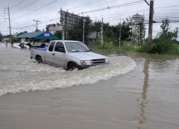 สถานการณ์น้ำทั่วประเทศมีแนวโน้มลดลง