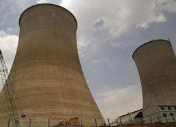 US-เวียดนาม จ่อลงนามพลังงานนิวเคลียร์