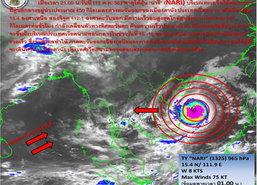 อุตุฯเตือนฉ.7พายุนารีอีสาน,ตอ.ฝนเพิ่มขึ้น