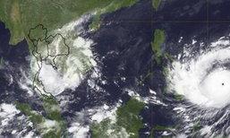 กรมอุตุฯ เตือน! ภาคใต้พายุเข้า ฝนตกหนัก อ่าวไทยคลื่นสูง