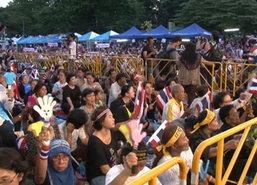 บาห์เรนหวั่นการเมืองไทยกระทบนักท่องเที่ยว