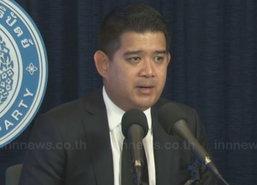 ปชป.จี้ นายกฯ-พท.รับผิดชอบการเมืองไทย