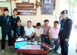 ตร.เชียงคานจับคนลาวส่งยาบ้าพ่อค้าคนไทย