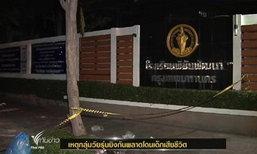 วัยรุ่นยิงกันพลาดถูกเด็กเสียชีวิต หน้าซอยเสรีไทย 2