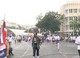 กลุ่มเดิน-วิ่ง-ปั่นต้านโกงเคลื่อนผ่านม็อบราชดำเนิน