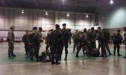 ทหารประจำการ 37 จุด รับมือชัตดาวน์ ยันไม่ปฏิวัติ