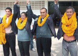 ภูมิใจไทยส่ง3ผู้สมัครสู้เพื่อไทยในจ.เลย