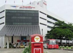 ไปรษณีย์ไทยเปิดขายสแตมป์เด็กอาเซียน57