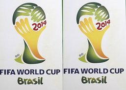บราซิลประท้วงหนัก!ต้านฟุตบอลโลก