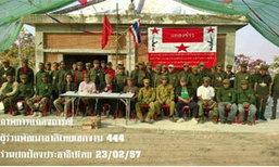 แชร์ว่อน แถลงการณ์กลุ่มผู้ร่วมพัฒนาชาติไทยเพื่อประชาธิปไตย พร้อมทำสงครามประชาชน