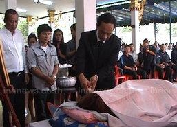 ผู้ว่าฯจันทบุรีประธานรดน้ำศพเหยื่อระเบิดตราด