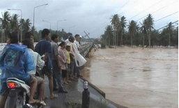 ปภ.ประกาศ3จังหวัดใต้ เป็นเขตภัยพิบัติน้ำท่วม