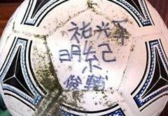 ลูกวอลเลย์บอลวันสึนามิซัดญี่ปุ่น โผล่ฝั่งอะแลสกา