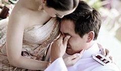 งานแต่งแอฟ สงกรานต์ เจ้าบ่าวปลื้มน้ำตาไหล
