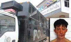 สถานีตำรวจซ่อม มือฆ่าโหดสาวทอมแหกคุก!