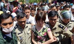 """แรงงานเขมรเดือด ผู้จัดการสาวจีน ทำลายพระบรมฉายาลักษณ์ """"สมเด็จพระนโรดม สีหนุ"""""""