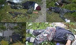 ผู้ก่อความไม่สงบบุกฐานนาวิกโยธิน จ.นราธิวาส เสียชีวิตเพิ่มเป็น 19 คน