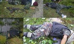 จนท.เร่งตรวจปืนกลุ่มโจรใต้-พบอีก1 ศพ