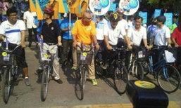"""""""ม.ร.ว.สุขุมพันธุ์-สุหฤท"""" ยันนโยบายหนุนคนขี่จักรยานเป็นพาหนะทางเลือก-พัฒนาทั้งระบบ"""
