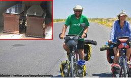รับศพ 2 นักปั่นจักรยานรอบโลกชาวอังกฤษ