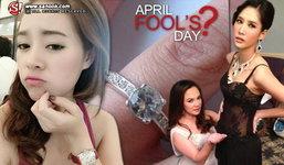 April Fool's Day  เมษาหน้าโง่ ดาราแห่กันโกหก