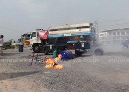 ปภ.ชลบุรีซ้อมแผนพร้อมรับอุบัติเหตุหมู่