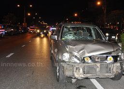 หญิงชราวัย 60 ถูกรถชนเสียชีวิตกลางดึก