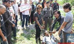 สุดเฮี้ยน..ทำแผน 4 คนงานพม่า อุ้มฆ่าโหดกระหน่ำแทงคนงานชาติเดียวกัน