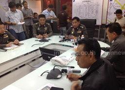 ตร.ยังมึนปาบึ้มไทยรัฐชี้ปมการเมือง
