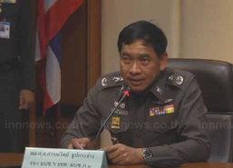 คำรณวิทย์นัดประชุม16พค.นี้คดีปาบึ้มไทยรัฐ