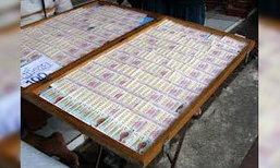 เสี่ยโคราชสุดเฮง! ถูกหวยแจ๊คพ็อตรางวัลที่ 1 รับ 36 ล้าน