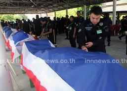 รดน้ำศพ5ทหารกล้าปัตตานีเหยื่อโจรใต้