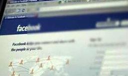 น้องสาวพิธีกรข่าวชื่อดังร้อง ถูกมือดีโพสต์ภาพ เบอร์โทรประกาศขายตัวผ่านเว็บไซต์