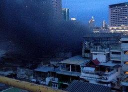ไฟไหม้ในซ.เพชรบุรี21ใกล้แพลตินัมวอด4คูหา-เจ็บ2