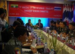 ไทย-พม่าร่วมประชุมทีบีซีท่าขี้เหล็กถกยาบ้า